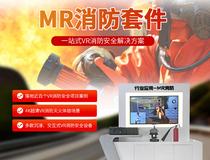 vr消防演练 vr消防安全培训 消防体验馆 模拟灭火_超级队长VR