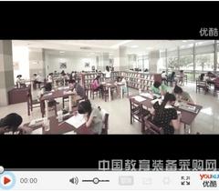 苏州市职业大学图书馆宣传视频