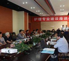 咸阳职业技术学院强化护理专业内涵建设