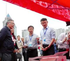 """点将科技参加2017贵州""""科学仪器共享服务巡展"""""""