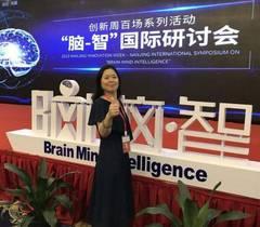 """国际脑智科学委员会(IBISC)特授予同泽学校校长雷桂清女士为""""国际脑智科学委员会""""荣誉主席"""