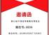 武漢梅宇電動攪拌器亮相2019福州高博會