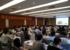 瑞士萬通于廣州舉辦17年實驗室儀器食品技術交流會