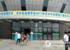 吉林省地理学会、吉林省遥感学会2017年学术年会圆满落幕