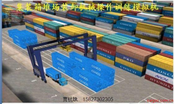 港口起重要機模擬訓練考核機