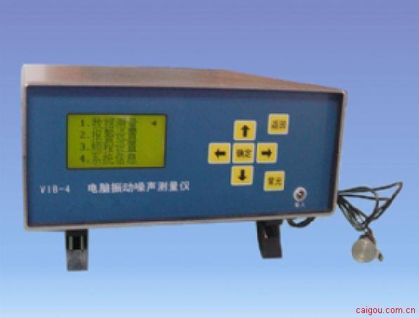 VIB-4电脑振动噪声测量仪价格