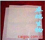 硅胶板G/薄层层析硅胶板G/硅胶G薄层层析预制板/Silica gel G Pre-coated Plate for TLC