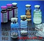 人骨桥蛋白(OPN)ELISA试剂盒