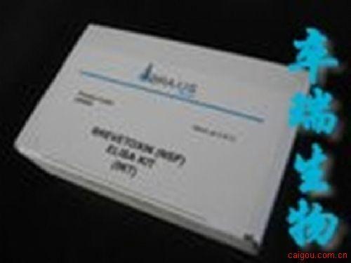 囊虫抗体检测试剂盒