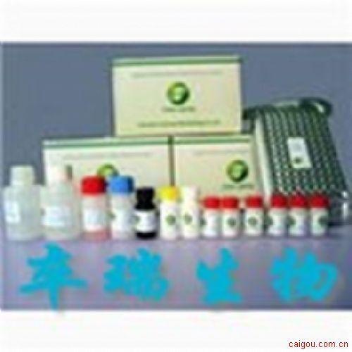 人白介素6(IL-6)Elisa试剂盒