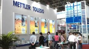 梅特勒-托利多参展第十届中国啤酒设备展览会