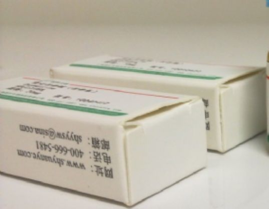 美伐他汀/Mevastatin/73573-88-3/标准品