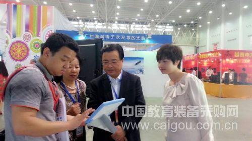 """西安立人参加""""第64届中国教育装备展会""""获得圆满成功"""