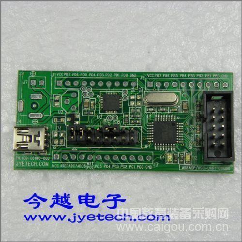 AVR单片机下载器