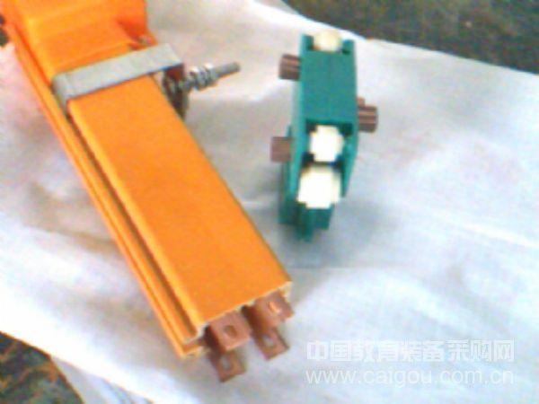 滑触线DHG-4-10/50A