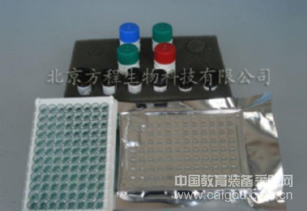 厂家原装试剂盒人腺苷酸环化酶1促销,进口人Elisa AC-1 试剂盒说明书