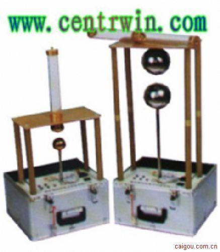 高壓遙控球隙 型號:BHYK-TC