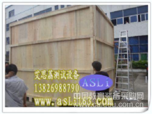 移动式温度老化试验室公司 塑料高低温循环试验箱出租