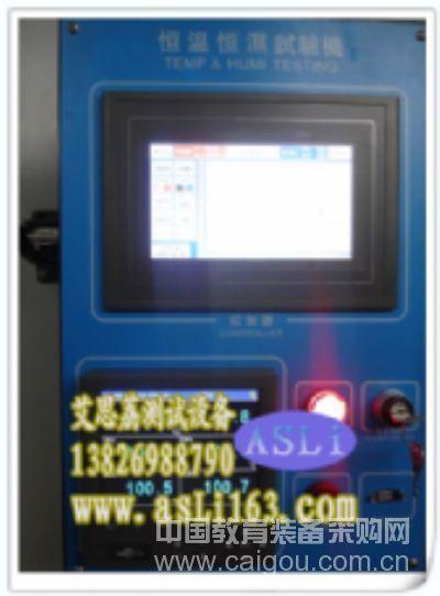 耐候試驗機(紫外線/日光式)型号 紫外光加速老化试验机图片