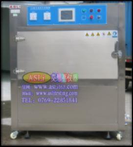 电力电缆UV老化试验机