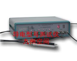 导电型号测试仪