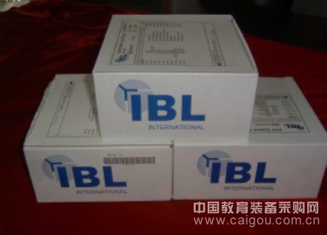 人乳铁传递蛋白/乳铁蛋白(LF/LTF)ELISA试剂盒