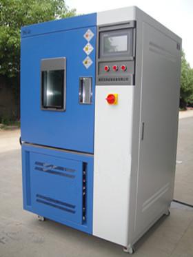 大型耐臭氧老化试验箱