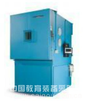 高低温低气压检测试验箱设备