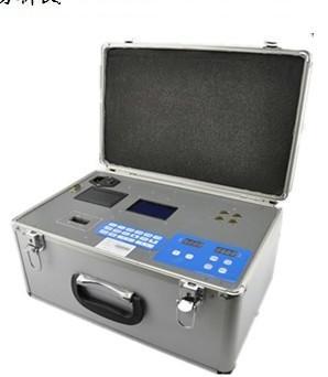 便携智能四合一水质分析仪 四合一水质分析仪