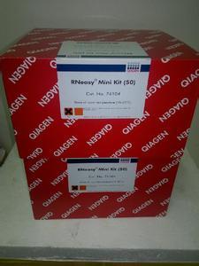 QIAamp cador Pathogen Mini Kit (50)