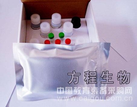 人Human间变性淋巴瘤激酶(ALK)ELISA Kit检测价格说明书