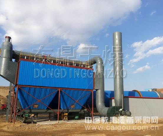 东鼎干燥与内蒙古三维资源集团签订1000吨煤泥