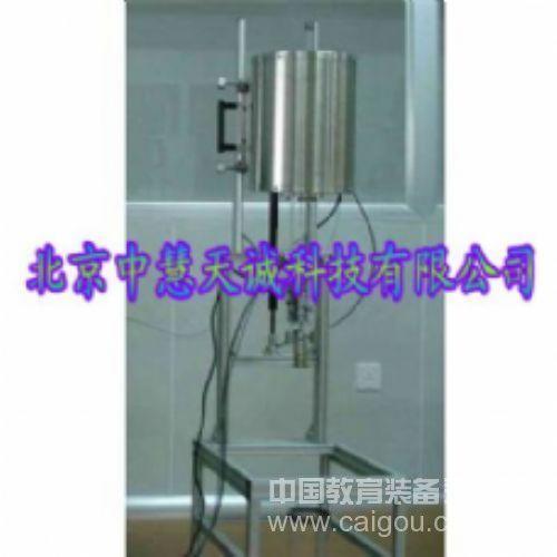 金属玻璃退火点测定仪/应变点仪/玻璃高温粘度计(弯曲梁法)美国 型号:GWQ-1100