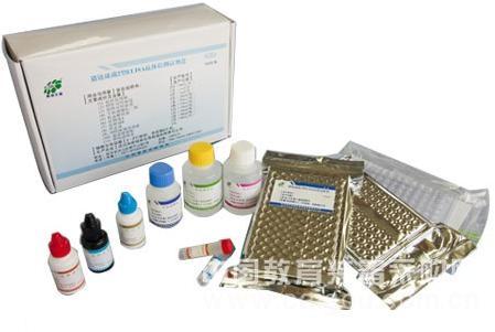 人抗载脂蛋白抗体A1(Apo A1)ELISA试剂盒