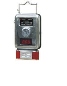 矿用一氧化碳传感器