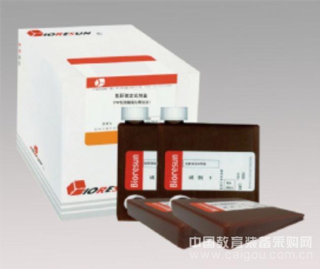 小鼠apo-B试剂盒(载脂蛋白B)ELISA试剂盒全国质保包邮