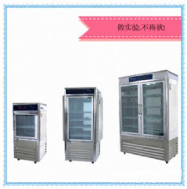 生化培养箱恒温恒湿箱光照培养箱
