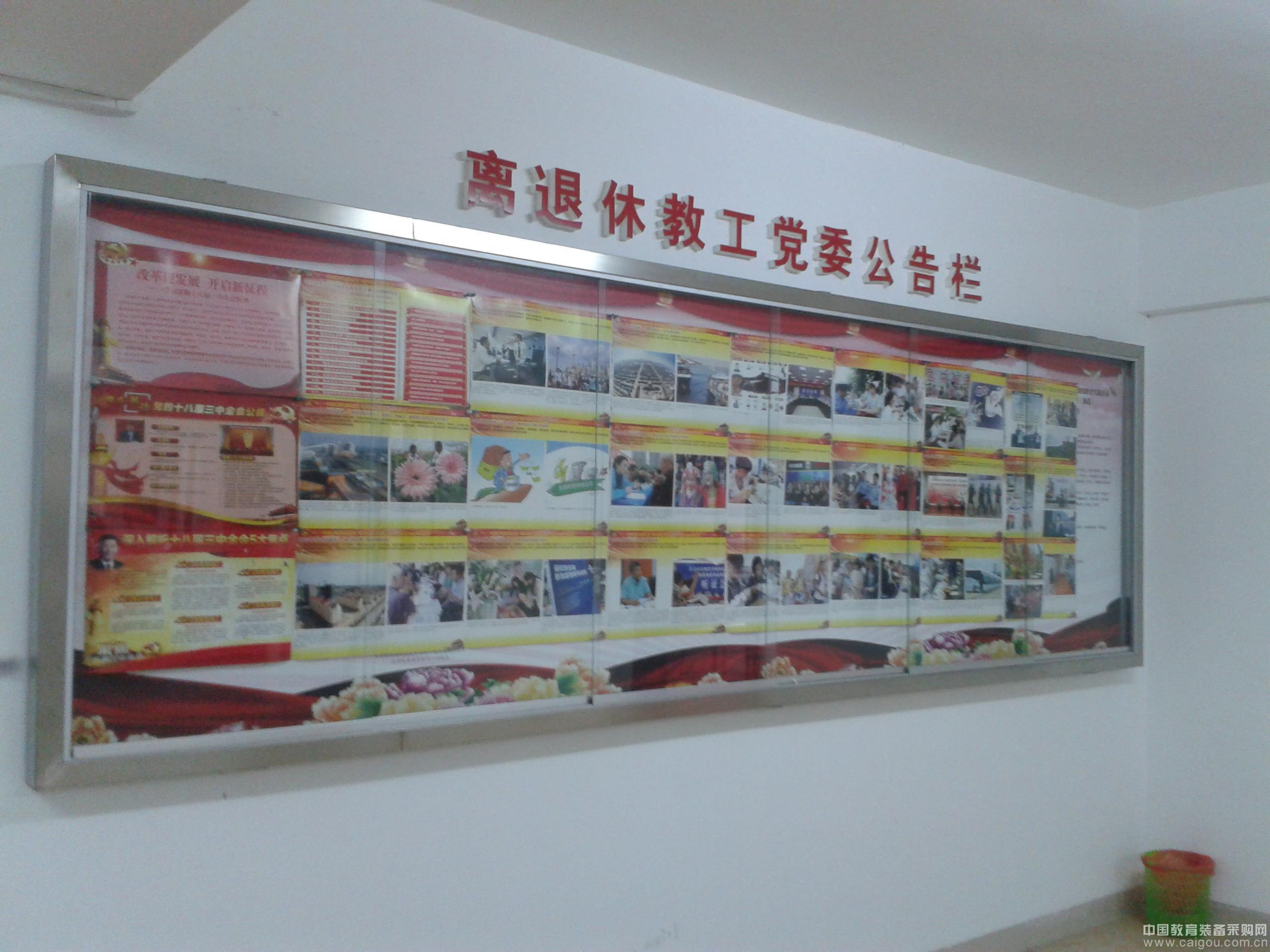 广州厂家特价定做诺迪士不锈钢宣传栏 教学不锈钢宣传栏120*300