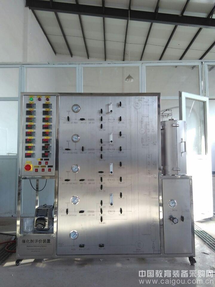流化床反应器,移动床反应器,天津大学连续吸收与再生实验装置