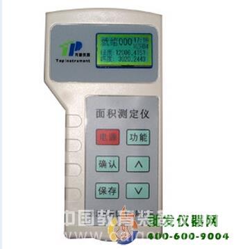 手持农业气象监测仪TNHY-12-G
