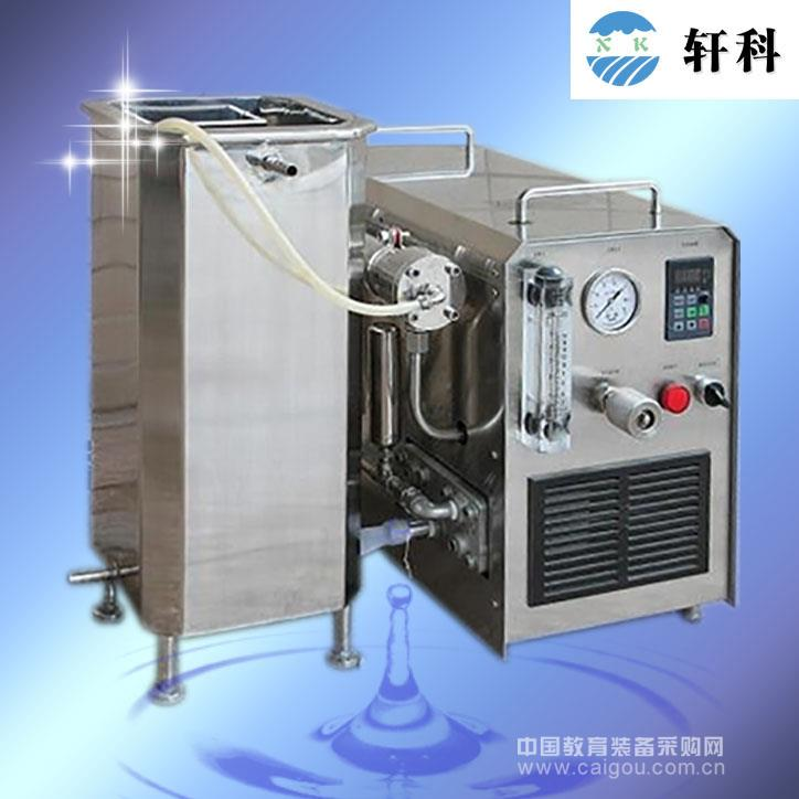 實驗室膜分離設備|實驗室膜分離小試設備