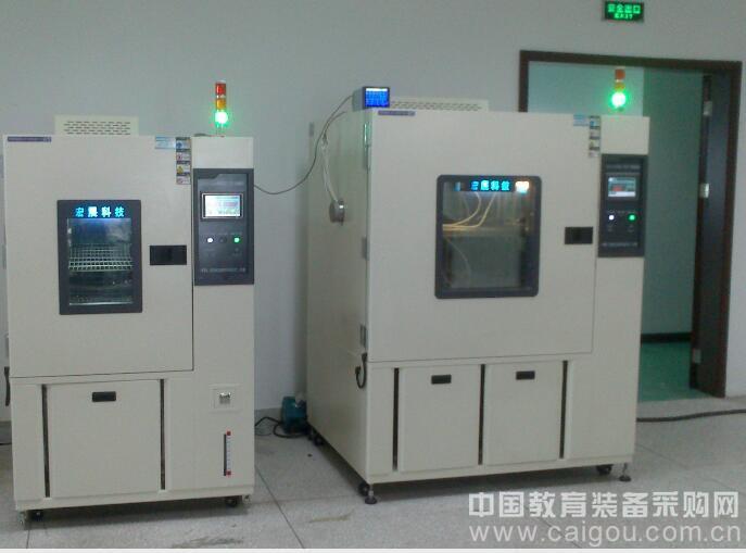 深圳高低溫交變濕熱防爆試驗箱