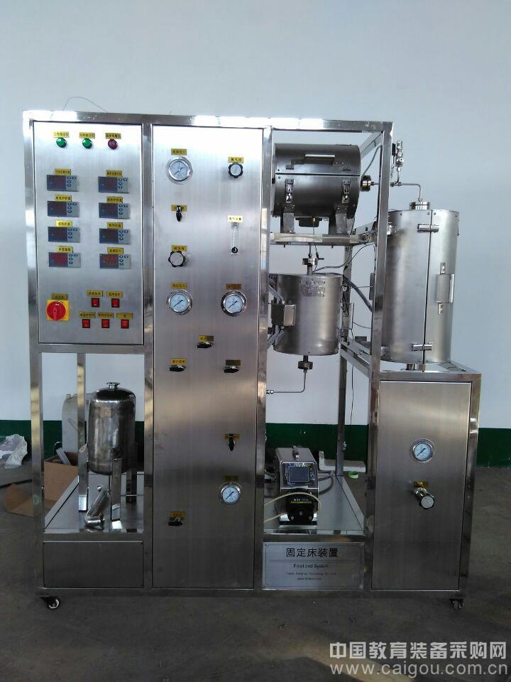 固定床反应器流化床反应器移动床反应器