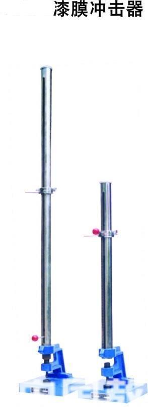 漆膜沖擊器