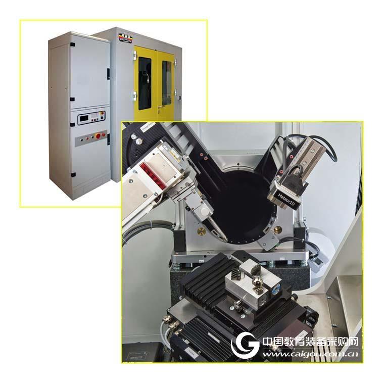 SEIFERT XRD Charon Stress Analyzer射線衍射殘余應力分析儀