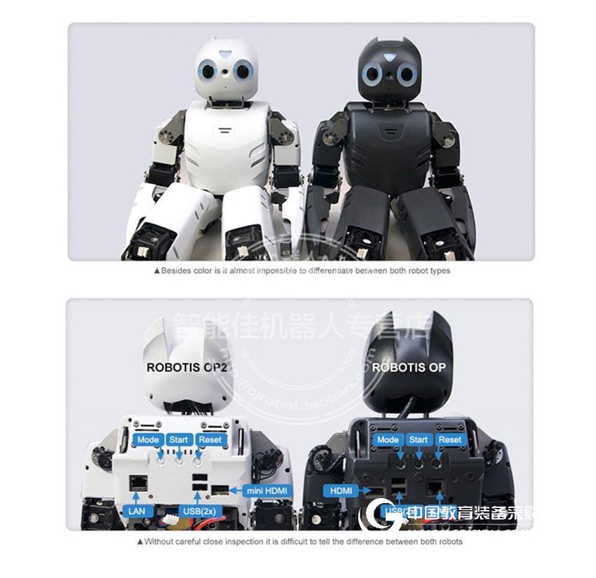 智能佳 DARwin-OP2(达尔文)动态人形智能机器人开源平台