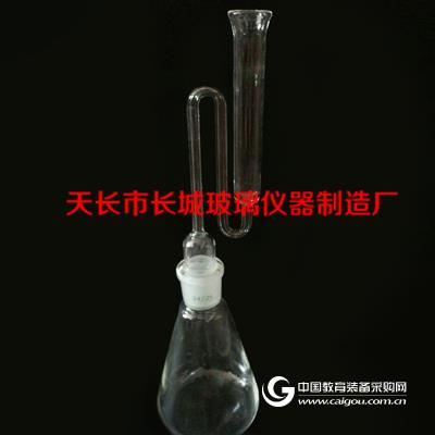 比色法测砷器(S形弯管)250ml