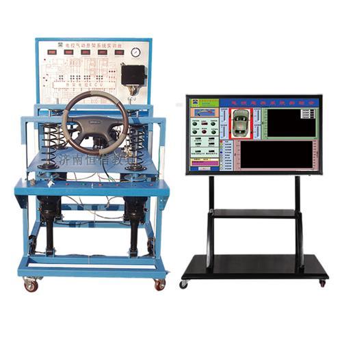 電控懸架系統多媒體綜合實驗臺