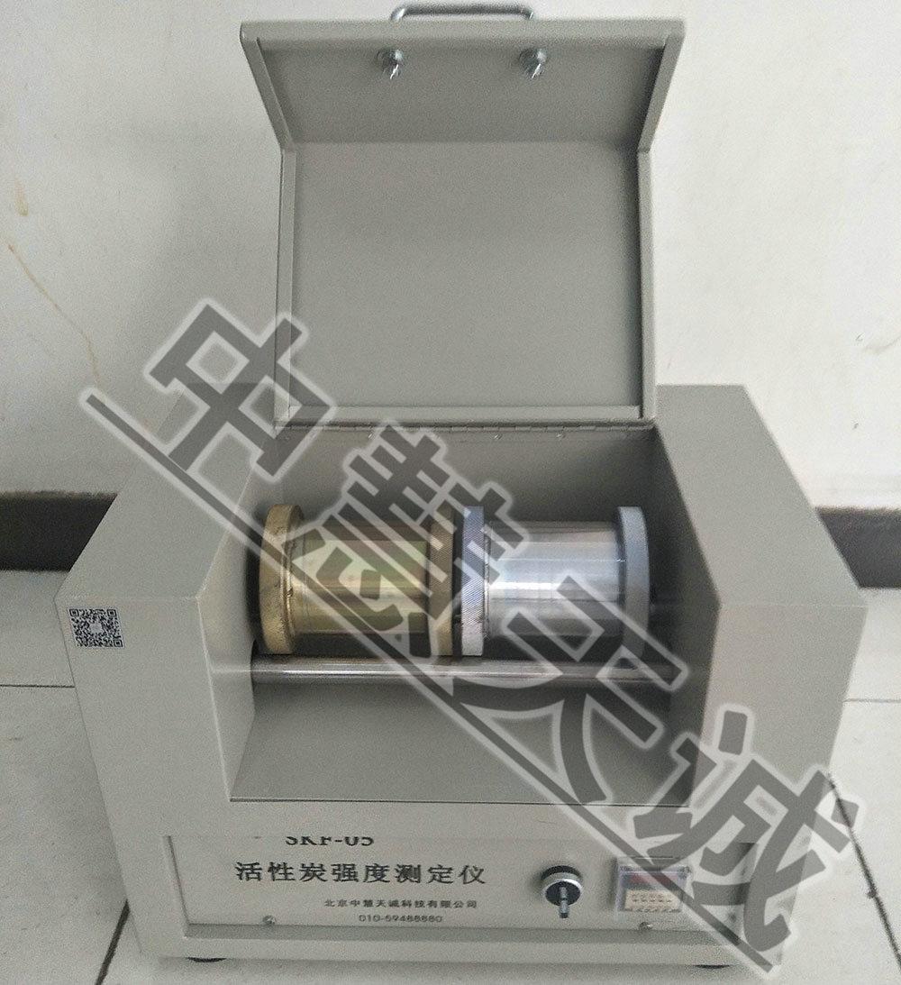 SKF-05B型脫硫脫硝用活性炭強度測定儀