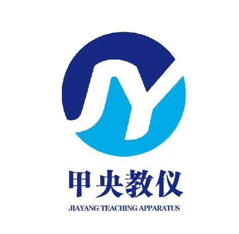 上海甲央教學設備有限公司